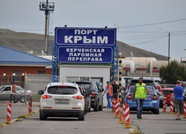Обычная очередь на паром в Крым и обратно длится около 3-4 часов. Но в шторм задержки могут вырастать до 3 дней