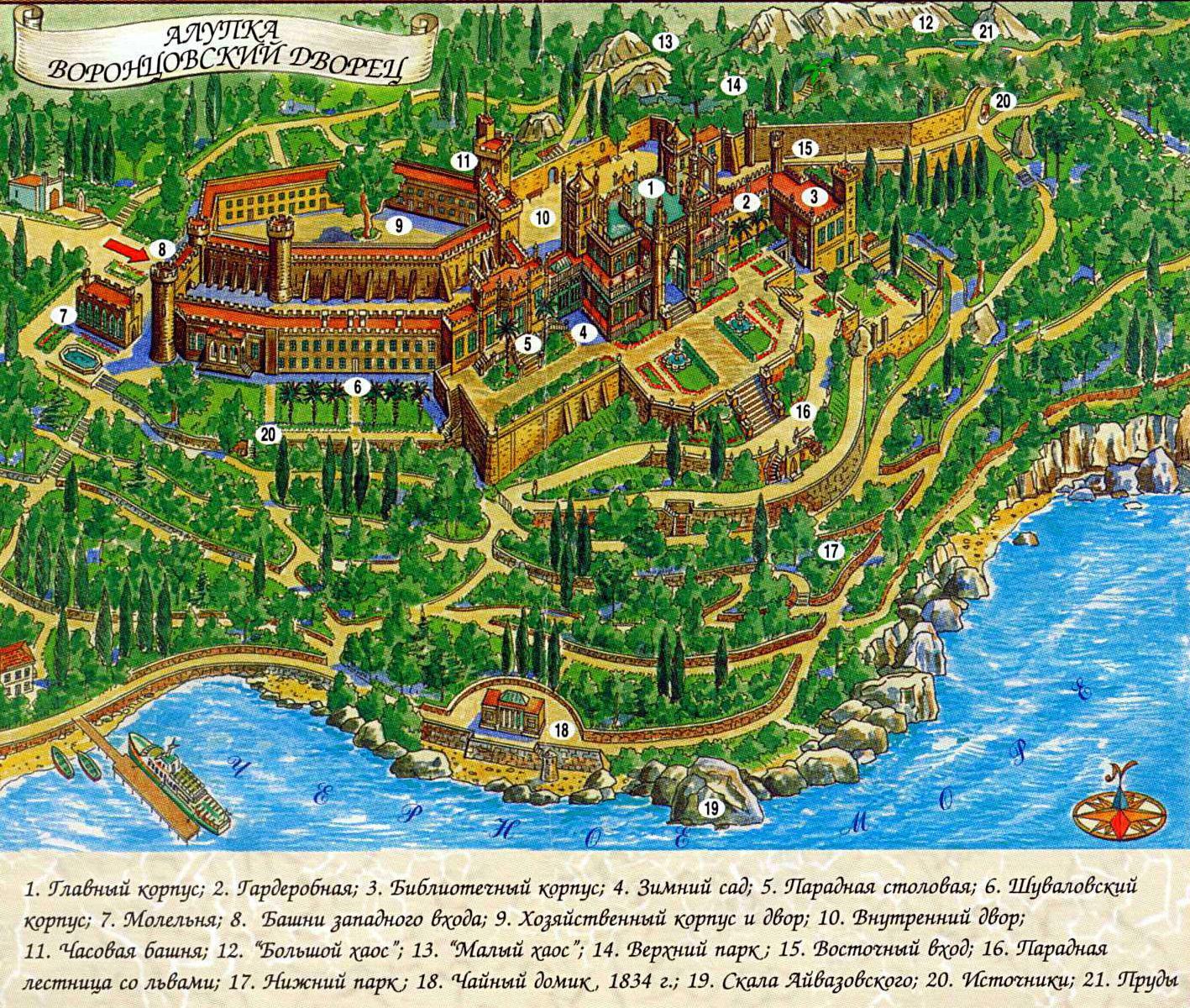 Воронцовский дворец, карта