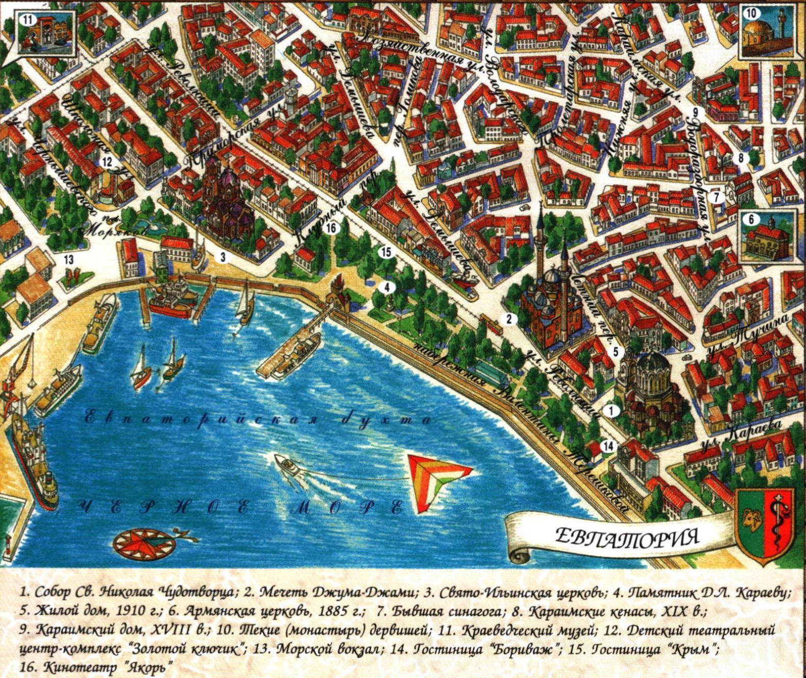 достопримечательности Евпатории на карте