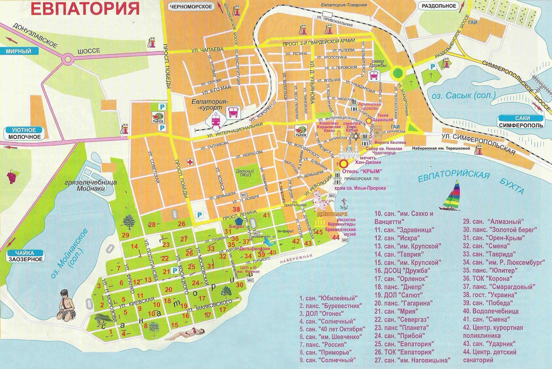 Евпатория, подробная карта
