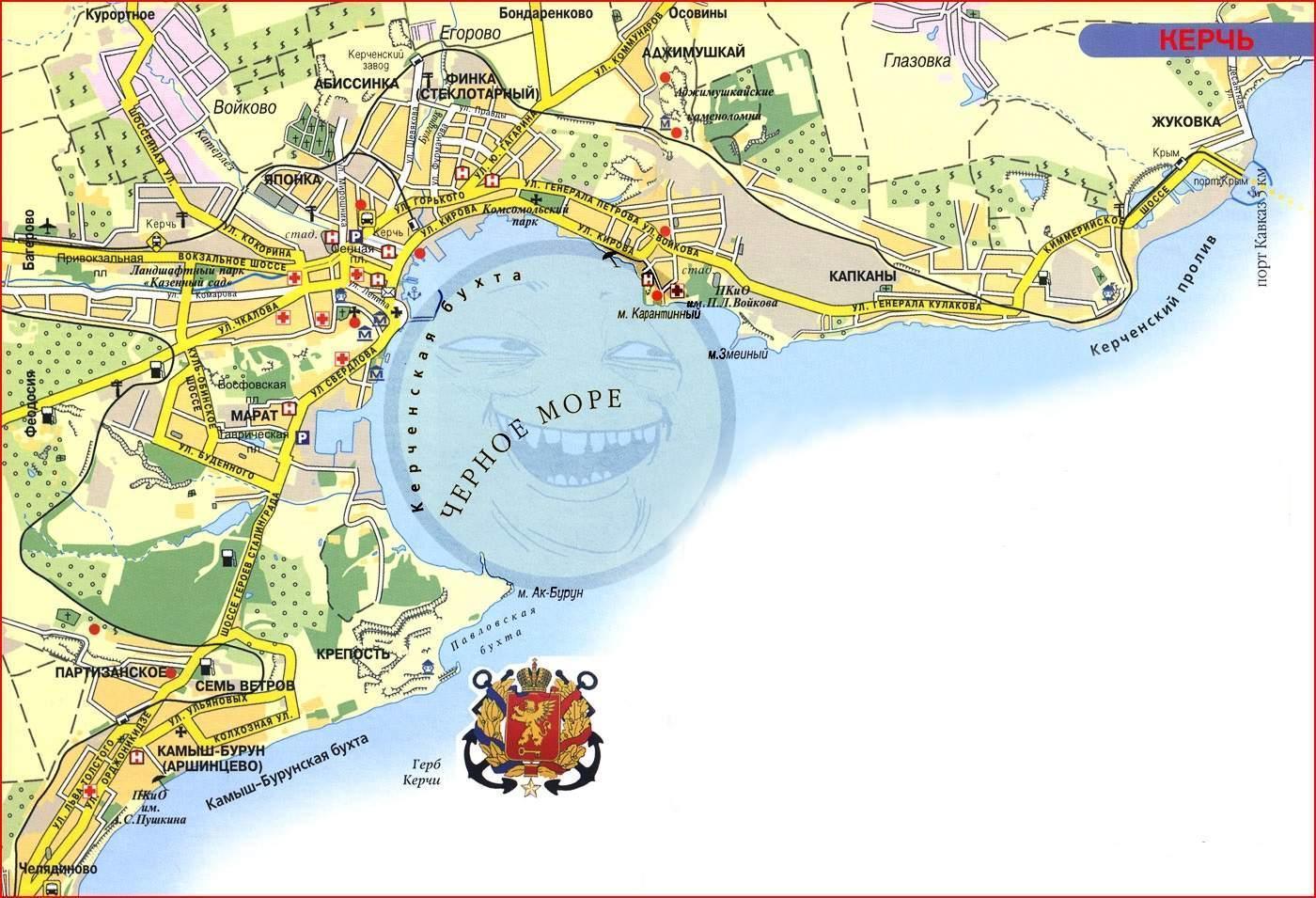 Керчь, карта с улицами