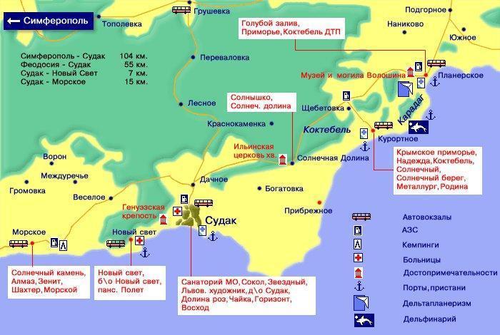Судак, карта с санаториями