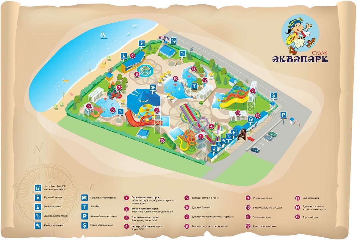 Судакский аквапарк