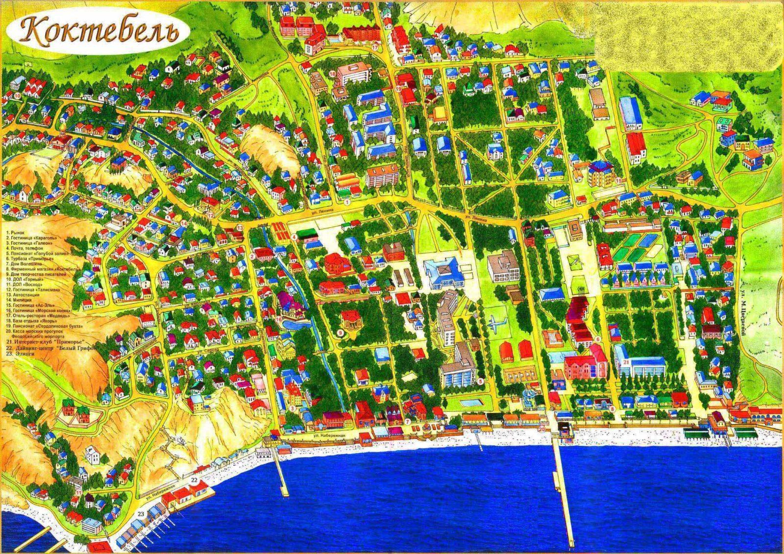 Коктебель, карта города