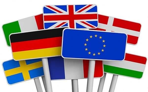 Одна шенгенская виза - и почти вся Европа открыта перед вами!
