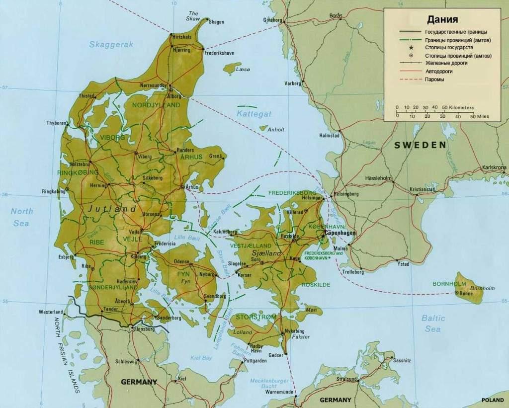 Собираетесь в Данию? Изучите не только маршрут путешествия, но и визовые требования