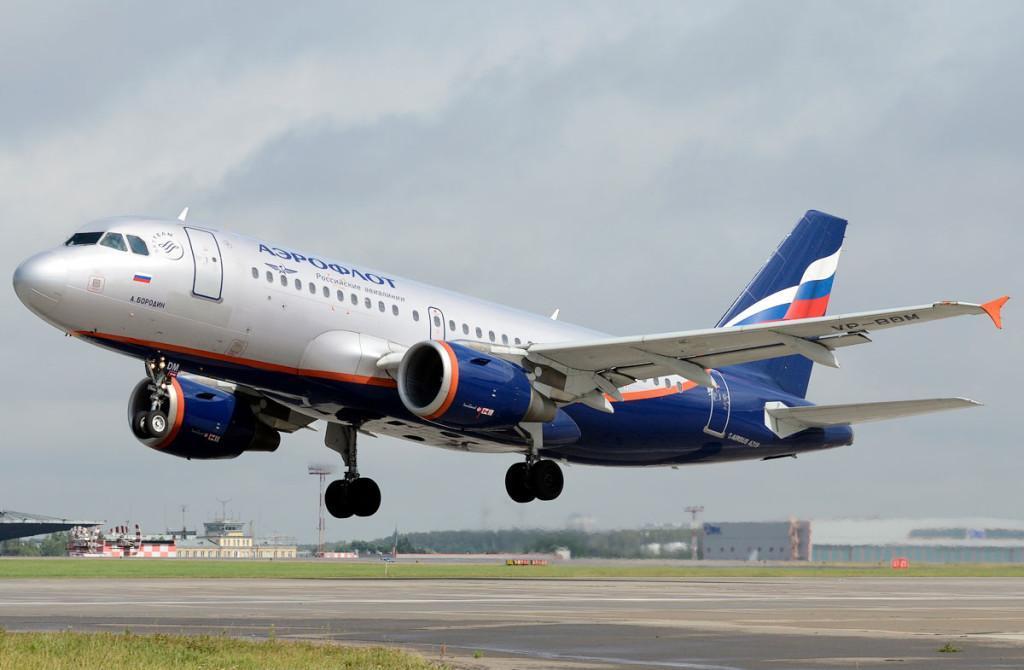 Аэрофлот - одна из компаний, участвующих в программе субсидирования билетов в Крым