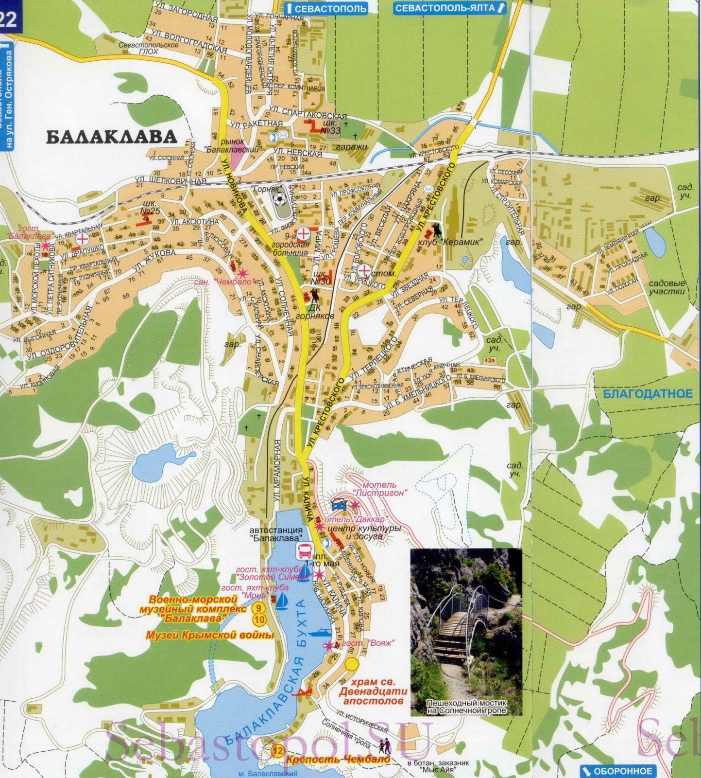 карта достопримечательностей Балаклавы