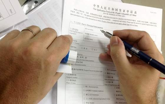 Анкету на визу в Китай заполняйте аккуратно - небольшая помарка, и нужно начинать с чистого листа