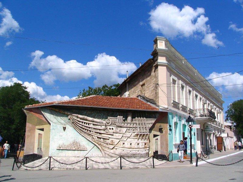 Феодосия, музей Грина