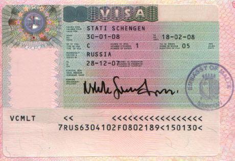 Так выглядит шенгенская виза Мальты