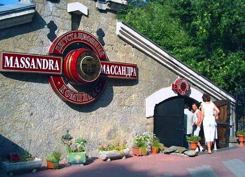 Винный тур в Массандру