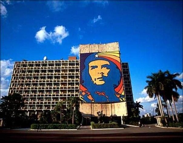 Страна помнит и любит своих героев, поэтому туристы из стран бывшего СССР найдут на Кубе много схожего с родными местами
